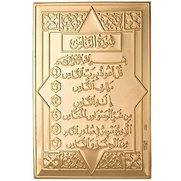 сувенир из красного золота 1400050007