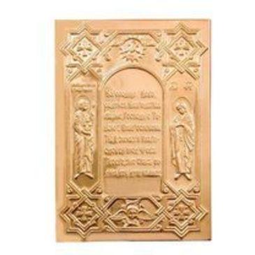 сувенир из красного золота 1400050008