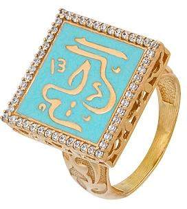 кольцо из серебра 3642002881Л-3