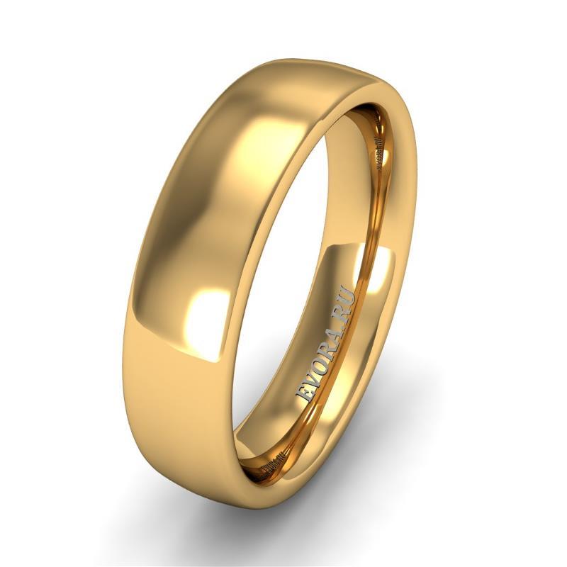 Кольцо обручальное классическое 750 пробы шириной 5 мм из желтого золота W457Y