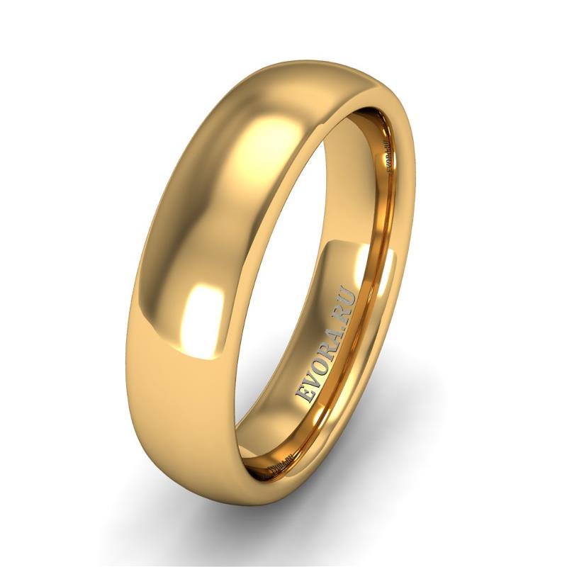 Кольцо обручальное классическое 750 пробы шириной 5 мм из желтого золота W557Y