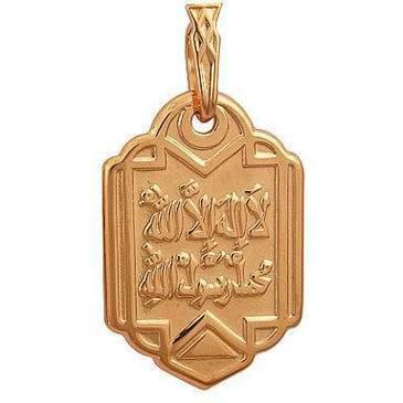 подвеска из красного золота 1400035027