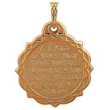подвеска из красного золота 1400035028