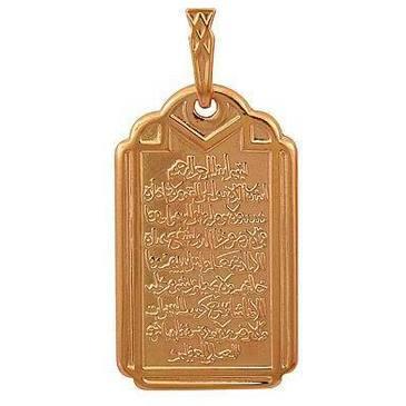 подвеска из красного золота 1400035026