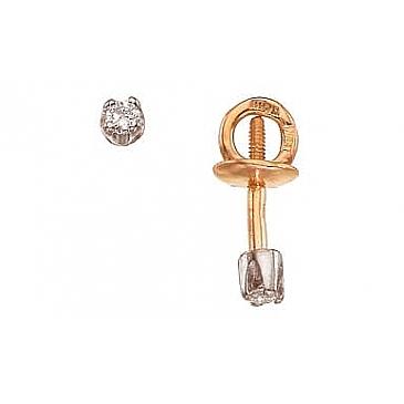 Пуссеты с бриллиантами из красного золота 4576