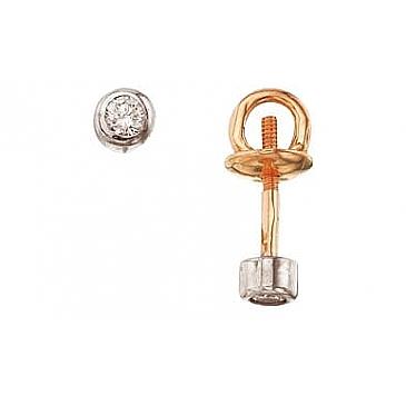 Пуссеты с бриллиантами из красного золота 25735