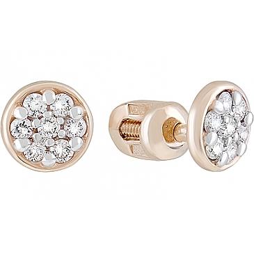 Пуссеты с бриллиантом из красного золота 127667