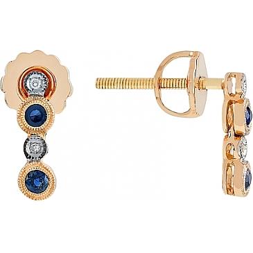 Пуссеты с бриллиантом и сапфиром из красного золота 107074 магия золота пуссеты с сапфиром 26650