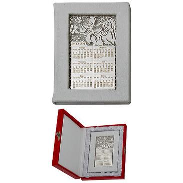 Календари из серебра