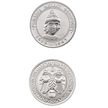 медаль из серебра 3400029116