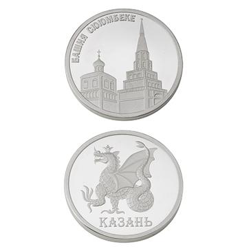 медаль из серебра 3400029126
