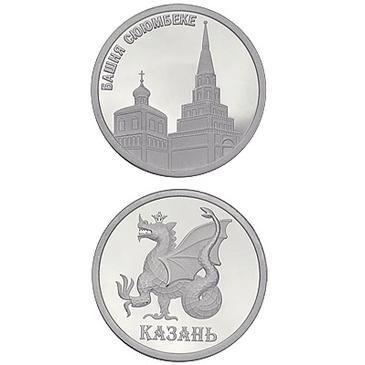 медаль из серебра 3400029128