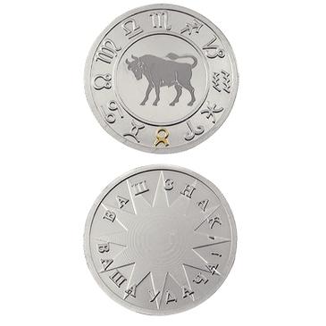 медаль Телец из серебра 3402229226