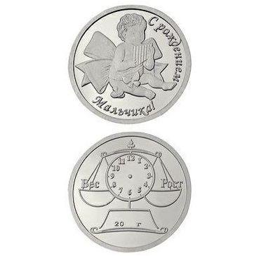 медаль Весы из серебра 3400029097