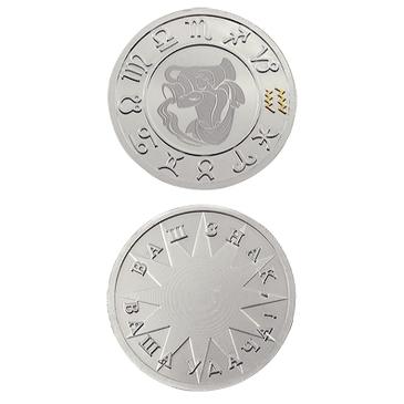 медаль Водолей из серебра 3402229229
