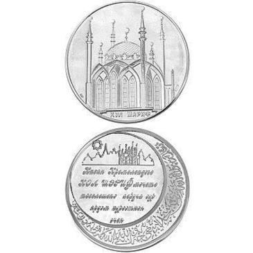 сувенир из серебра 3400229028-1