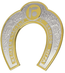 сувенир из серебра 3592250107