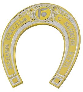 сувенир из серебра 3592250108