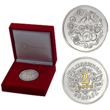 сувенир из серебра 3402029246ф