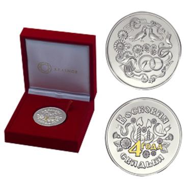 сувенир из серебра 3402029248ф