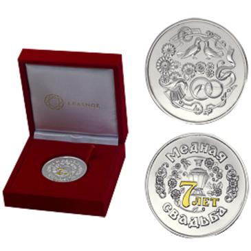сувенир медаль медная свадьба 7 лет из серебра 3402029250ф