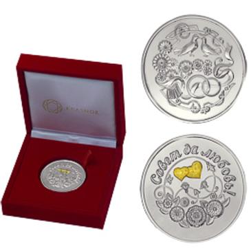 сувенир Совет да Любовь из серебра 3402029256ф